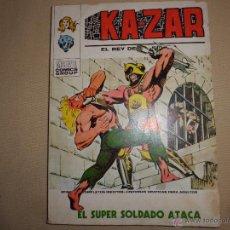 Comics: KAZAR Nº 7 V 1 VOL I VERTICE TACO. Lote 52396590