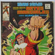 Cómics: RELATOS SALVAJES ARTES MARCIALES Nº 32 VERTICE. Lote 52468027