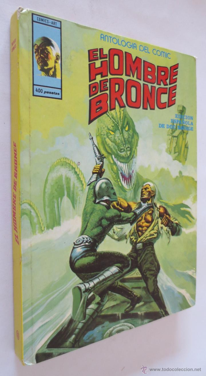 ANTOLOGIA DEL COMIC EL HOMBRE DE BRONCE Nº 10 VERTICE (Tebeos y Comics - Vértice - Super Héroes)