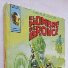 Cómics: ANTOLOGIA DEL COMIC EL HOMBRE DE BRONCE Nº 10 VERTICE. Lote 52505787