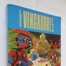 Cómics: LOS VENGADORES VOL 2 Nº 46, 47,48,49, 50 VERTICE. Lote 52506006