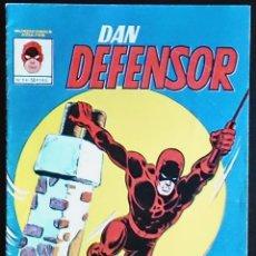 Cómics: DAN DEFENSOR Nº 1 / VERTICE / MUNDI COMICS 1981 (ROGER MCKENZIE & CARMINE INFANTINO). Lote 52671484