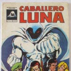 Cómics: CABALLERO LUNA COMPLETA VERTICE. Lote 52717308