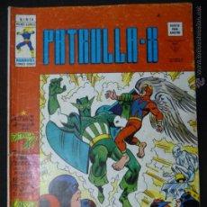 Cómics: PATRULLA X. VOL 3. Nº 14. VÉRTICE. ¡¡DIFÍCIL!!. Lote 52973537