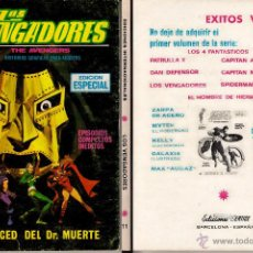 Cómics: VERTICE V1 LOS VENGADORES 11. Lote 53138260