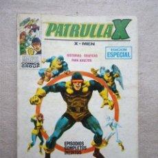 Cómics: PATRULLA X (X-MEN) Nº 18 AZAROSO FINAL / 1ª EDICION VERTICE 1970. Lote 53190946