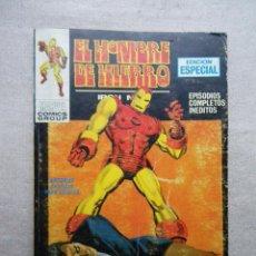 Cómics: HOMBRE DE HIERRO Nº 7 EL PRINCIPIO DEL FIN / 1ª EDICION VERTICE 1970. Lote 53192436