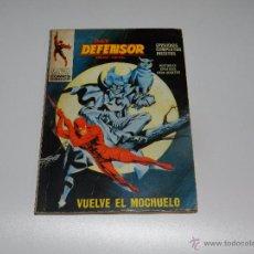 Cómics: (M1) DAN DEFENSOR NUM 34 , EDC VERTICE 1972, SEÑALES DE USO. Lote 53320080