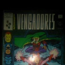 Cómics: LOS VENGADORES VOL.2 42 MUNDICOMICS. Lote 53321939
