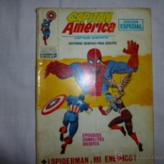 Cómics: VÉRTICE VOL. 1 CAPITÁN AMÉRICA Nº 18. 25 PTS. 1971. SPIDERMAN, MI ENEMIGO.. Lote 53475842
