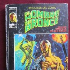 Cómics: ANTOLOGÍA DEL CÓMIC Nº 6. HOMBRE DE BRONCE. DOC SAVAGE. RELATOS SALVAJES. VERTICE, 1977.. Lote 53493606
