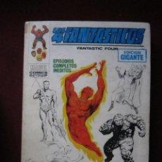 Cómics: LOS 4 FANTÁSTICOS EDICIÓN GIGANTE Nº 2 ANTORCHA HUMANA EN ACCIÓN VERTICE 1972 V.1 318 PAGS TEBENI. Lote 53543471
