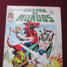 Cómics: HEROES MARVEL Nº 23 VOL. 2. GUERRA DE MUNDOS ¡ALGO POR LO QUE VALE LA PENA ! VERTICE. V. 2. TEBENI . Lote 53618217