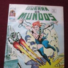 Cómics: HEROES MARVEL Nº 22 VOL. 2. GUERRA DE MUNDOS ¡UN CONDENADO REBELDE ! VERTICE. V. 2. TEBENI MBE. Lote 53618252