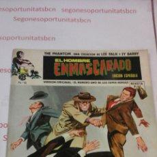 Cómics: EL HOMBRE ENMASCARADO - N° 6 - VERTICE. Lote 53670734