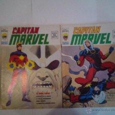 Cómics: CAPITAN MARVEL - VERTICE - VOLUMEN 2 - COMPLETA - MUY BUEN ESTADO - CJ 18 - GORBAUD. Lote 53986941