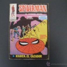 Cómics: TEBEO DE SPIDERMAN. Lote 54007856