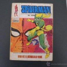 Cómics: TEBEO DE SPIDERMAN. Lote 119350459