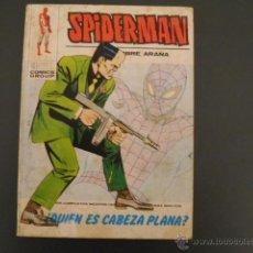 Cómics: TEBEO DE SPIDERMAN. Lote 54009101