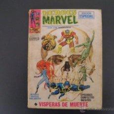Cómics: TEBEO DE HEROES MARVEL. Lote 54009376
