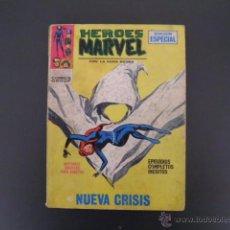 Cómics: TEBEO DE HEROES MARVEL. Lote 54009398