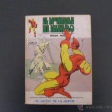 Cómics: TEBEO DE EL HOMBRE DE HIERRO. Lote 54010019