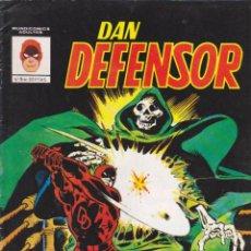 Cómics: COMIC COLECCION DAN DEFENSOR Nº 5. Lote 54030847