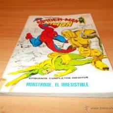 Cómics: SUPER HEROES V.1 Nº 10. Lote 54051972