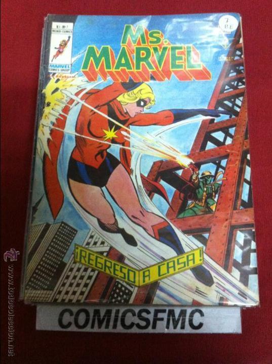 VERTICE MS. MARVEL NUMERO 7 REF.11 (Tebeos y Comics - Vértice - V.1)