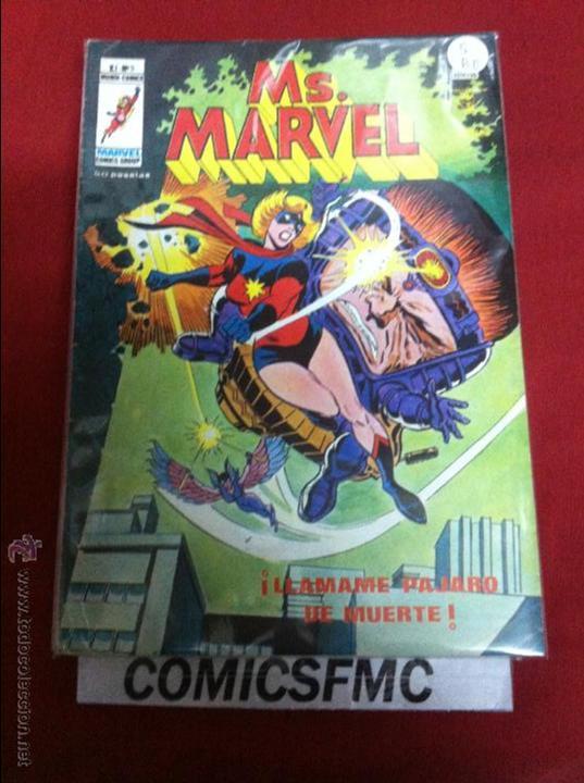 VERTICE MS. MARVEL NUMERO 5 REF.11 (Tebeos y Comics - Vértice - V.1)