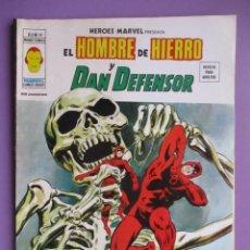 Cómics: HEROES MARVEL Nº 19 VERTICE VOLUMEN 2, EL HOMBRE DE HIERRO Y DAN DEFENSOR, MUY BUEN ESTADO. Lote 54104211