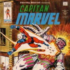 Cómics: HÉROES MARVEL VOL.2 Nº 49 - VERTICE. CAPITAN MARVEL.. Lote 106592787