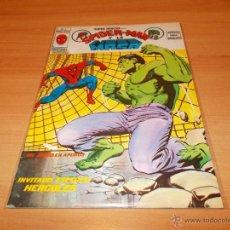 Cómics: ESPECIAL SUPER HEROES Nº 9. Lote 54177546