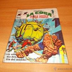 Cómics: SUPER HEROES V.2 Nº 46. Lote 54177953