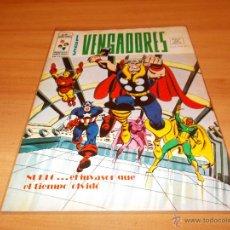 Cómics: LOS VENGADORES V.2 Nº 17. Lote 54225079