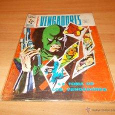 Cómics: LOS VENGADORES V.2 Nº 22. Lote 54225421