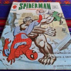 Cómics: VÉRTICE VOL. 2 SPIDERMAN Nº 4. 30 PTS. 1974. DEL GUSANO DE LA MENTE A GRIZZLY. DIFÍCIL. MBE.. Lote 54249053