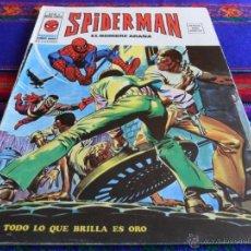 Cómics: VÉRTICE VOL. 2 SPIDERMAN Nº 8. 35 PTS. 1975. NO TODO LO QUE BRILLA ES ORO. RARO. BUEN ESTADO.. Lote 54249153