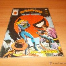 Cómics: SUPER HEROES V.2 Nº 124. Lote 54253602