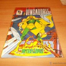 Cómics: LOS VENGADORES MUNDICOMICS Nº 1. Lote 54272851