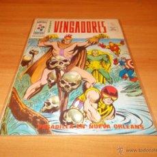 Cómics: LOS VENGADORES V.2 Nº 26. Lote 54289335