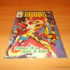 Cómics: LOS VENGADORES V.2 Nº 45. Lote 54289623