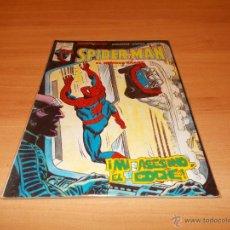 Cómics: SPIDERMAN V.3 Nº 63F. Lote 54295949