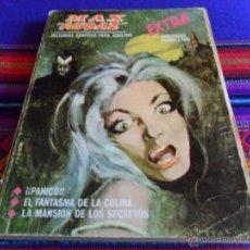 Cómics: VÉRTICE VOL. 1 MAX AUDAZ Nº 5. 1966. 25 PTS. PANICO. DIFÍCIL!!!!. Lote 54360165