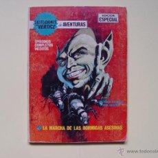 Cómics: LA MARCHA DE LAS HORMIGAS ASESINAS. (VÉRTICE, 1969, Nº 38) ¡EXTRA! COLECCIONISTA. Lote 54388351
