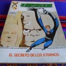 Cómics: VÉRTICE VOL. 1 LOS 4 FANTÁSTICOS Nº 57. 1973. 30 PTS. EL SECRETO DE LOS ETERNOS. BUEN ESTADO.. Lote 54607196