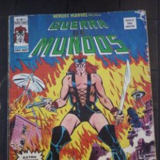 Cómics: VÉRTICE V2, Nº 20. GUERRA DE MUNDOS. MARVEL AÑO 1976. Lote 54919389