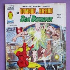 Cómics: HEROES MARVEL Nº 26, VERTICE VOLUMEN 2, BUEN ESTADO.. Lote 55038396