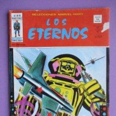 Cómics: SELECCIONES MARVEL Nº 19, LOS ETERNOS, VERTICE VOLUMEN 1, BUEN ESTADO ,LEER DESCRIPCION.. Lote 55106724