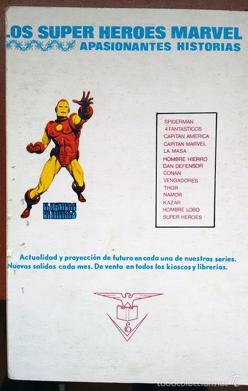 Cómics: dorso - Foto 3 - 34826792